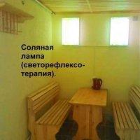 Гостевой дом «ЙОЛДЫЗ» (ул. Южная 12Б)